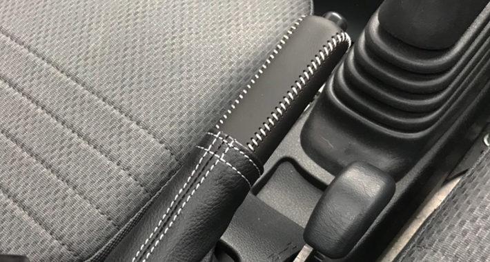ハイゼットS510Pサイドブレーキカバーの取付け方