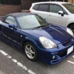 トヨタMR-S | サイドブレーキカバー取付け方