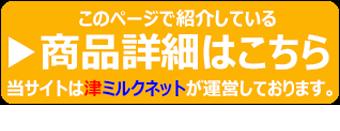 ルノートゥインゴ用シフトブーツ)