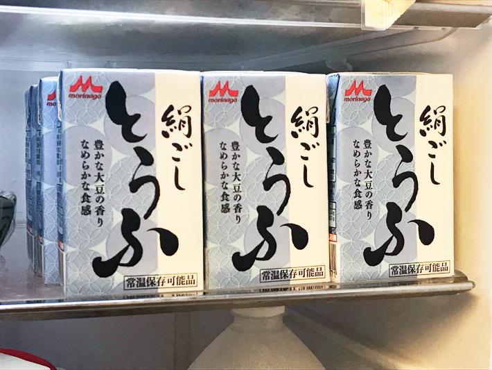 あさチャン!で紹介された森永豆腐