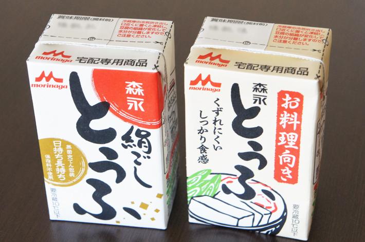 ビビットで紹介された森永豆腐