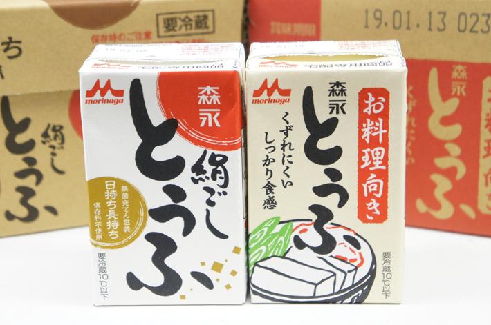 テレビで話題の森永豆腐