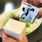 森永豆腐のカロリー | 痩せる痩せないは食べる理由にあり