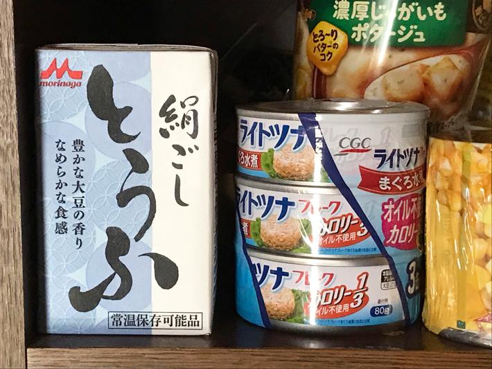 常温保存できる豆腐
