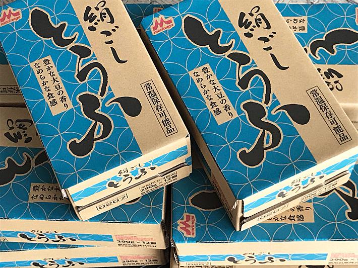 森永豆腐1ケース12丁入り