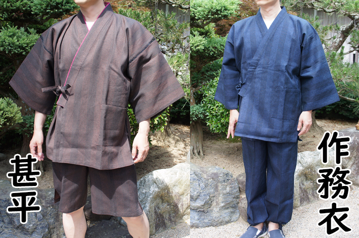 纏い織り作務衣と甚平