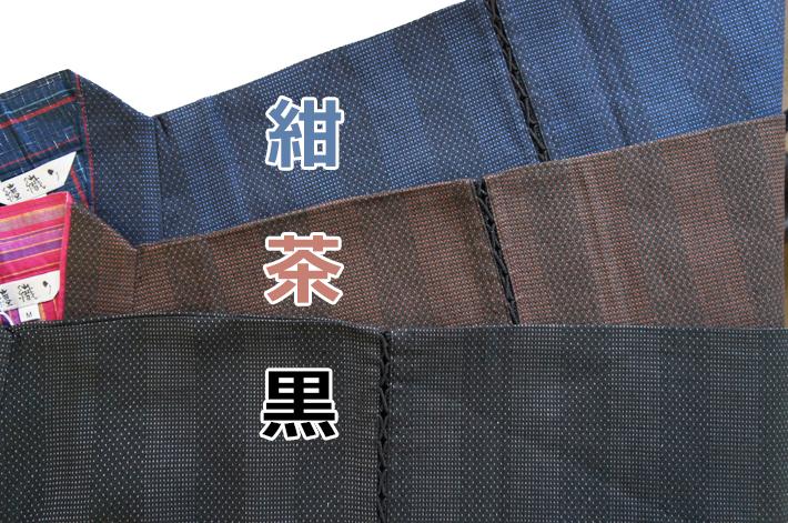 纏織り作務衣の色