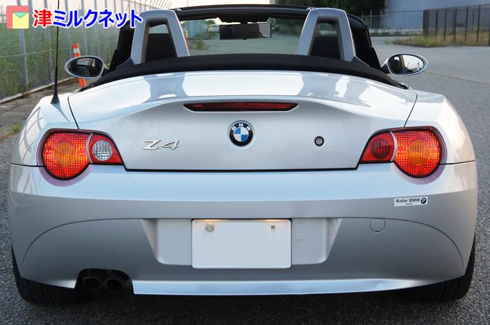 BMW Z4ハイマウントストップランプ