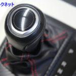 マツダCX5 | 純正シフトノブにカーボンシート