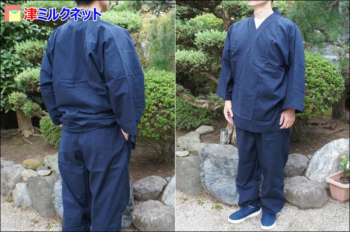 身長170㎝の作務衣サイズ