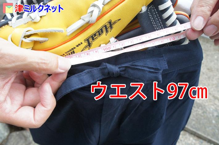 ウエスト100㎝の作務衣ズボン