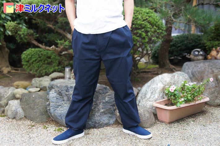 ズボンの丈