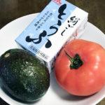 森永とうふ裏レシピ | 豆腐とトマトとアボガドのサラダ