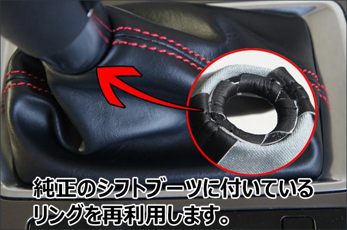 純正に使われている樹脂製のリング