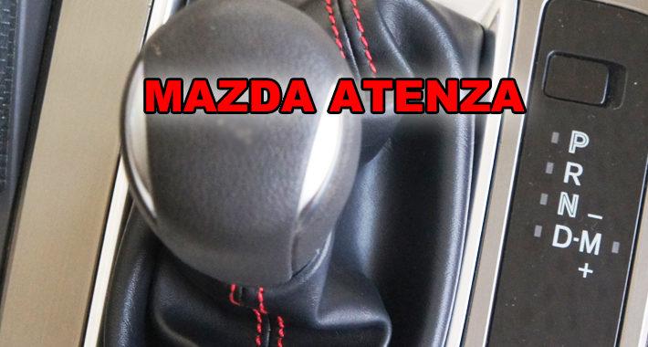 マツダ アテンザ