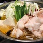 居酒屋大将 | ぷりぷり松阪牛ホルモン鍋