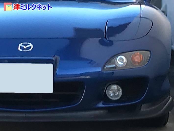 RX'7 FD