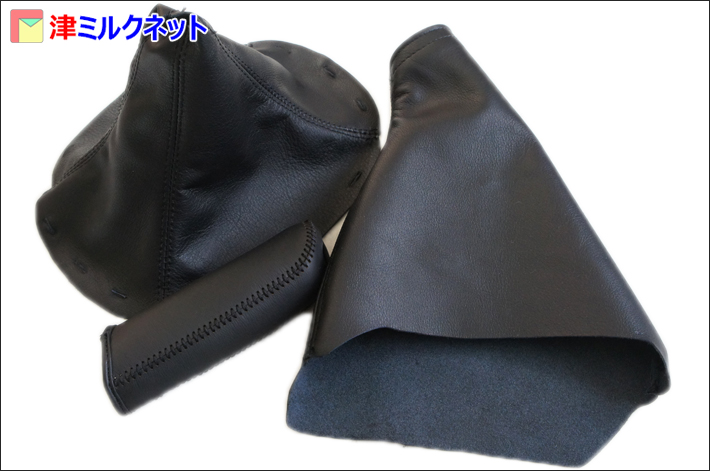 RX7 FD用本革シフトブーツ