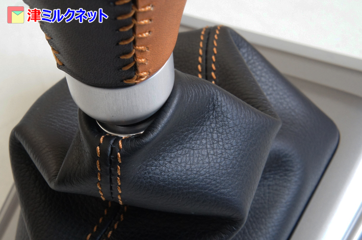 本革コペン用シフトブーツ