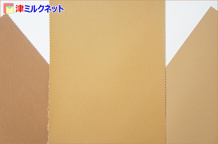 3種類のキャメルレザー