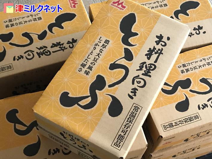 お歳暮に人気の森永豆腐