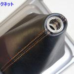 コペン | シフトブーツトップ樹脂パーツはギリギリで固定する