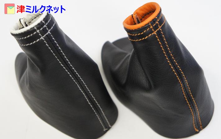 トゥインゴ用の新色シフトブーツ