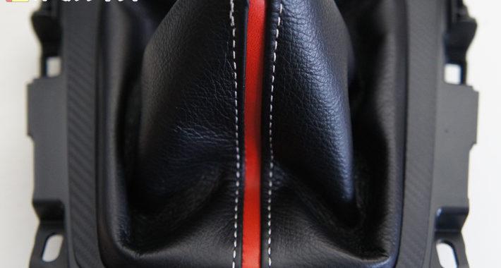 デミオMT車用シフトブーツ