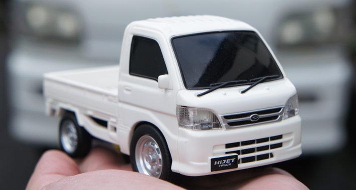 ダイハツハイゼット軽トラック