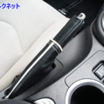 フェアレディZ34 | サイドブレーキブーツの取付け方