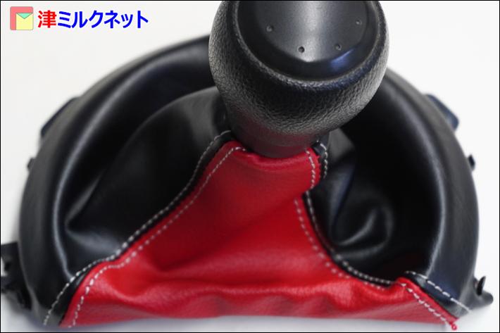 黒レザー赤レザーのコンピ