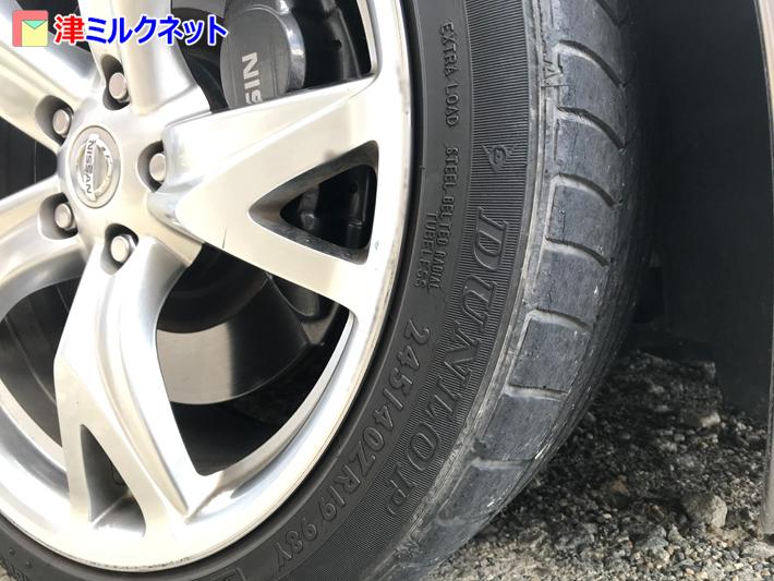 Z34極太フロントタイヤ