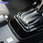 コペンLA400K | CVT車用シフトブーツ取付け方