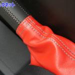 トヨタライズ | 赤の本革仕様サイドブレーキブーツ