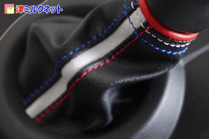 合皮トゥインゴ用シフトブーツ