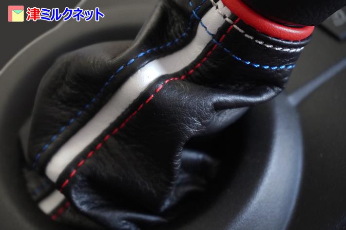 本革トゥインゴ用シフトブーツ