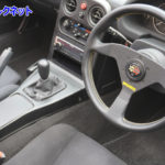 ロードスターNA | 革紐付き本革サイドブレーキブーツとセットで