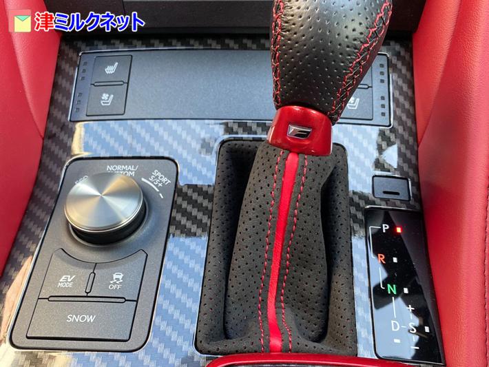 レクサスRC 300h スポーツ用シフトブーツ