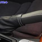 ロードスターNA | サイドブレーキグリップカバー取付け方