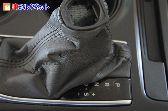 カムリ70系用シフトブーツ