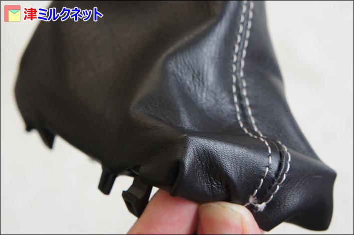 カムリ70本革シフトブーツ