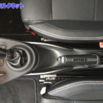smart forfour BRABUS sports | サイドブレーキブーツを特注依頼