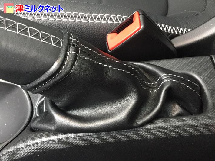 スマートブラバスに装着したサイドブレーキブーツ