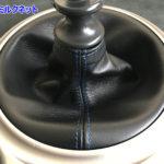トヨタ86 | ヤフオクで買ったシフトブーツは失敗?