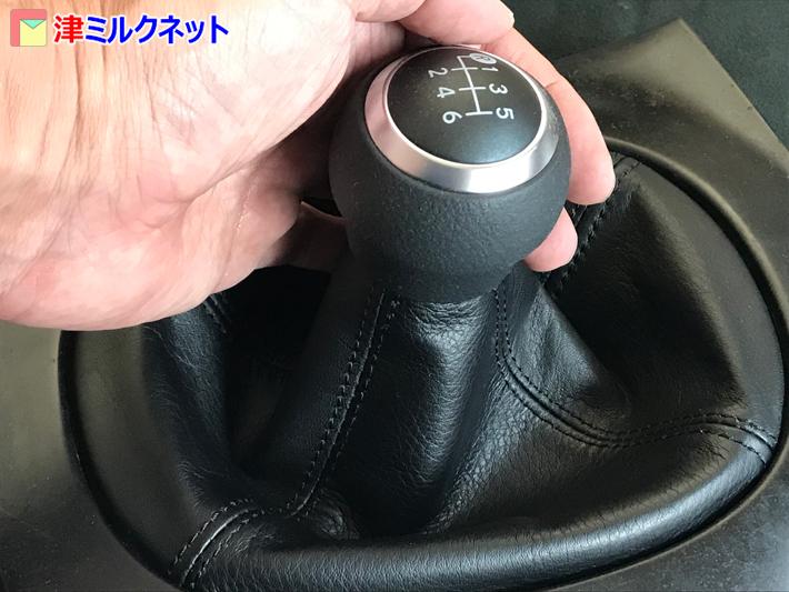 RX7 FD3S用本革シフトブーツ