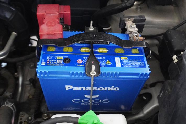 バッテリーを固定