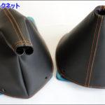 ジムニーJA11 | シフトとトランスファー用シフトブーツ