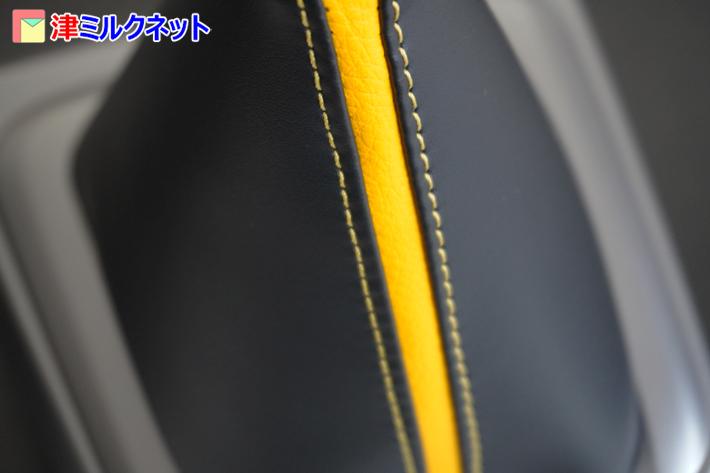 黄色ステッチ黄色ライン
