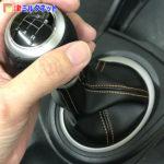 フィット1.5RS (GE) | MT用シフトブーツ オレンジステッチ仕様