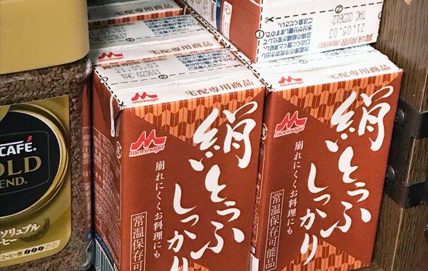 ニュー森永豆腐
